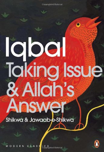 Taking Issue & Allah's Answer