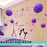 Wandtattoo 3D Paris Wandaufkleber Schlafzimmer Warme Selbstklebende Raumwand Bett Romantische Tapete Frisch