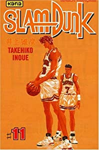 Slam Dunk Edition simple Tome 11