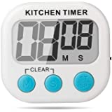 SYGA Digital Kitchen Cooking Timer with Loud Alarm, Large, Timer with Magnetic Backing, LCD Display and Retractable…