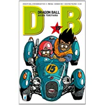 Dragon Ball. Evergreen edition: 15