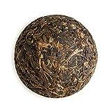 Toucha Pu-erh Tee Yunnan China - Pu Er Roter Tee - Chinesisch Gepresster Puerh - Pu'erh Gedrückt - Puh Er - Puer 100g
