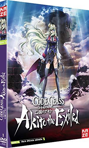 Code Geass - OAV 5 - Akito the Exiled - DVD