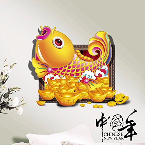 n für Halloween /3D China wind Wand (Jin Yu) / Neues Jahr Gemälde dreidimensionale Malerei/Wohnzimmer/Schlafzimmer/Kinder/Zimmer/moderne dekorative Malerei (72,2 * 58 cm) ()