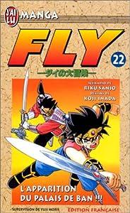 Dragon Quest - La Quête de Daï - Fly Edition simple Tome 22