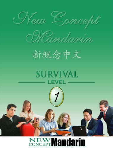 New Concept Mandarin Survival Level TextBook 1, with 90 days online learning (course value USD70) (Chinese Edition) (English and Chinese Edition) - New Concept Mandarin