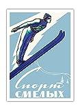 Pacifica Island Art Sport der Mutigen - Skispringen in Russland - Vintage Retro Welt Reise Plakat Poster von Leonid Tutrumov c.1966 - Premium 290gsm Giclée Kunstdruck - 30.5cm x 41cm