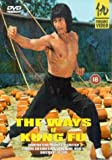 The Ways Of Kung Fu [1980] [DVD]