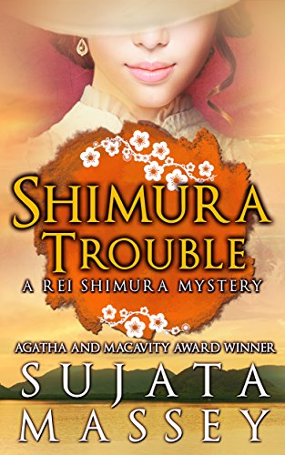 Shimura Trouble (Rei Shimura Mysteries Book 10) (English Edition)