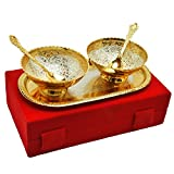 HHI German Silver Bowl Spoon and Tray Set | Golden and Silver