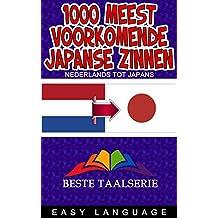 1000 Meest voorkomende Japanse zinnen (NEDERLANDS TOT JAPANS)