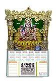 #8: Die Cut Calendar Tamil (Lakshmi)