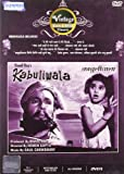 Cinema Bollywood Movies   Kabuliwala