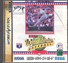 Sega Saturn - Hideo Nomo World Series Baseball [VERSION JAPONESA]
