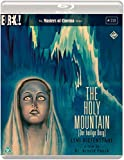 The Holy Mountain (Masters of Cinema) Blu-ray edition