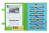 Set de 6 voitures N Echelle A1662 205 syst?me et la production de masse menant v?hicule ligne Yamanote de base (japon importation)