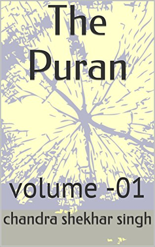 Puran the best amazon price in savemoney the puran volume 01 english edition fandeluxe Images