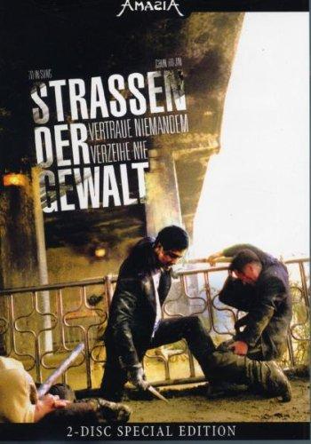 Bild von Straßen der Gewalt (2-Disc Special Edition) [Special Edition] [2 DVDs]