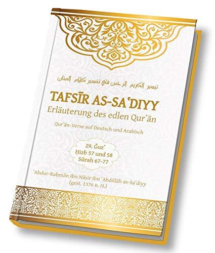 Tafsir as-Sa'diyy - Erläuterung des edlen Quran: Band 29
