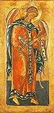 Kunstdruck/Poster: 17. Jahrhundert Erzengel Michael Russ Ikone - hochwertiger Druck, Bild, Kunstposter, 45x95 cm