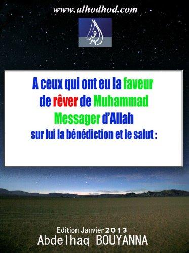 Rêver de Muhammad sur lui la bénédiction et le salut par Abdelhaq BOUYANNA