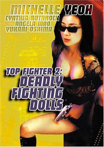 Bild von Top Fighter 2: Deadly Fighting Dolls [Import USA Zone 1]