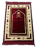 #10: Fiable Mix Polyster Large Muslim Prayer Mat -Janamaz (Maroon)