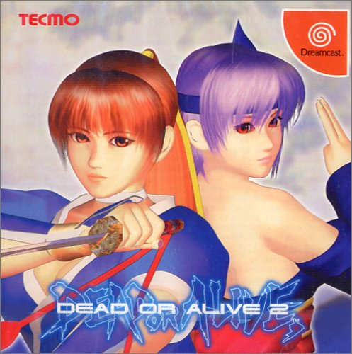 Dead or Alive 2 [Limited Edition][Japanische Importspiele]