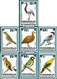 Mongolei 1256-1262 (kompl.Ausg.) 1979 Vögel (Briefmarken für Sammler)