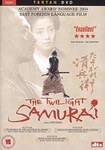 The Twilight Samurai [2004] [DVD]