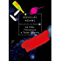 La vita, l'Universo e tutto quanto (Piccola biblioteca oscar Vol. 306)