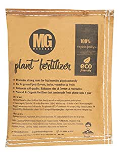 MahaGro All Purpose Organic Natural-Bio Plant Fertilizer- 900g