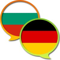German Bulgarian Dictionary Free