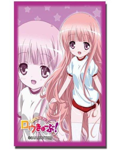 Bushiroad Sleeve Collection HG Vol.143 Ro-Kyu-Bu! [Hakamada Hinata]