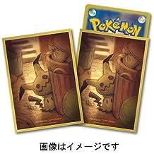 Pokemon Card Game Deck Shield Tarjeta Barrera mimikyu 64pcs
