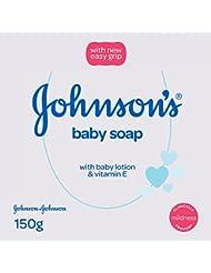 Johnson's Baby Soap (150g)