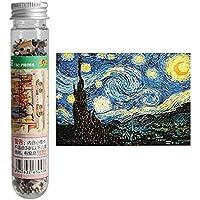 Hilai 150 Stück Mini Test Tube Puzzle Dekomprimierung ToysJigsaw Puzzle von Ölgemälde Kinder Adult Puzzle (Sternenhimmel)