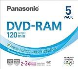 Panasonic LM-AF120LE5 DVD-Rohling DVD-RAM 3-fache Brenngeschw 120 Minuten Gold