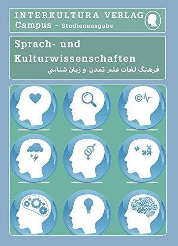 Studienwörterbuch für Sprach- und Kulturwissenschaften: Deutsch-Persisch / Persisch-Deutsch (Deutsch-Persisch Dari Studienwörterbuch für Studium)