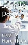 sample page: page 3 (English Edition)