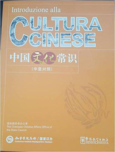 Introduzione Alla - Cultura Cinese