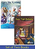 Guru Har Krishan and Guru Tegh Bahadur - Set of 2 Books (Sikh Comics for Children & Adults)