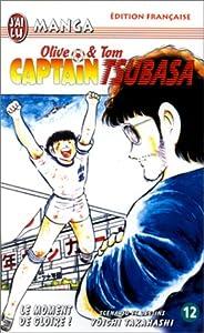 Captain Tsubasa - Olive et Tom Edition simple Tome 12