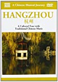 Travelogue - hangzhou