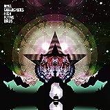 Black Star Dancing Ep [Vinyl Maxi-Single]