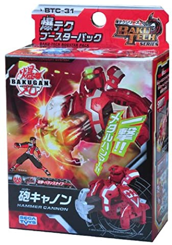 Bakugan Baku-Tech Booster Pack Hammer Cannon