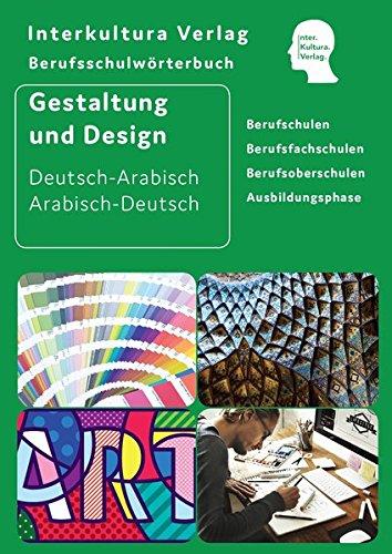 Berufsschulwörterbuch für Gestaltung und Design: Deutsch-Arabisch / Arabisch-Deutsch (Berufsschulwörterbuch Deutsch-Arabisch / Zweisprachige Fachbücher für Berufschulen)
