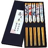 5 paires Baguettes asiatique japonais baguettes de poisson coloré mis cadeau de baguettes de style chinois