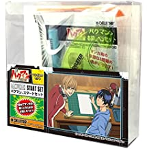 Bakuman Manga art supplies. Start set (japan import)