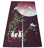 Icegrey Kaninchen-Muster-Art japanischer Noren Vorhang & Doorway Vorhang 85x150 Der Mond Lila